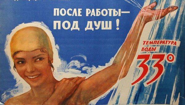 Así eran los carteles soviéticos sobre higiene y vida saludable   - Sputnik Mundo