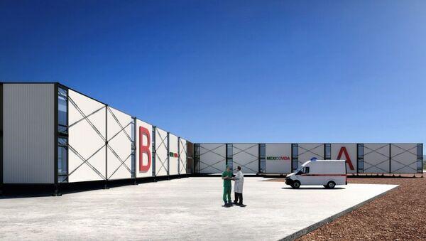 El proyecto MEXICOVIDA de hospitales modulares que fue creado con el objeto de utilizarlos como centros de aislamiento en México para las personas con COVID-19 - Sputnik Mundo