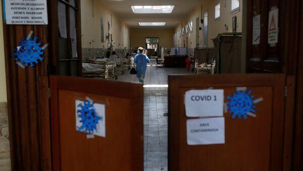 Hospital en Lima, Perú - Sputnik Mundo