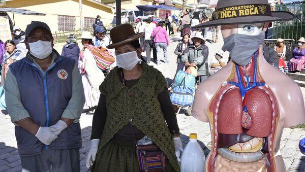 Situación en El Alto, Bolivia - Sputnik Mundo
