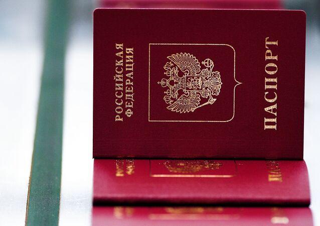 Producción de pasaportes rusos