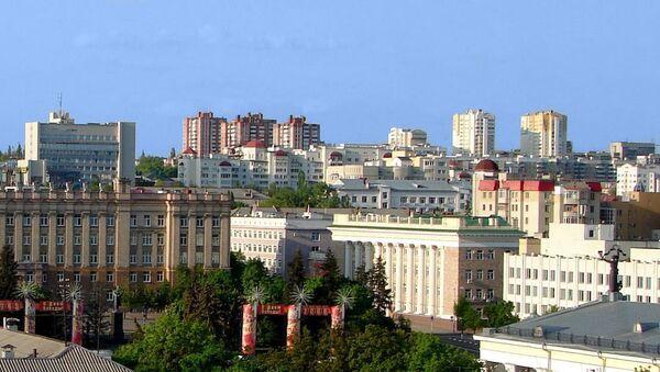 Bélgorod, Rusia - Sputnik Mundo