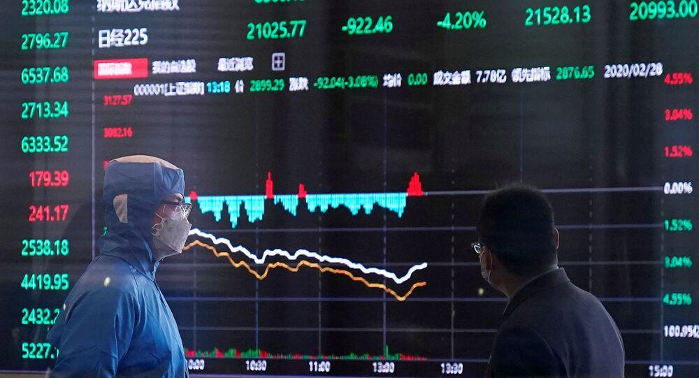 Una bolsa de valores (imagen referencial)