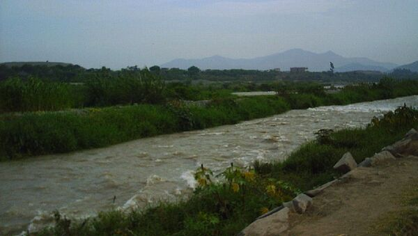 El río Rímac, Perú - Sputnik Mundo
