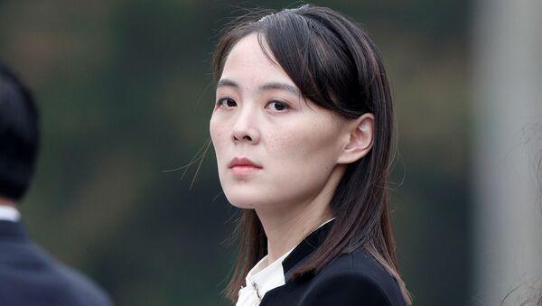 Kim Yo-jong, la hermana de Kim Jong-un, líder de Corea del Norte  - Sputnik Mundo