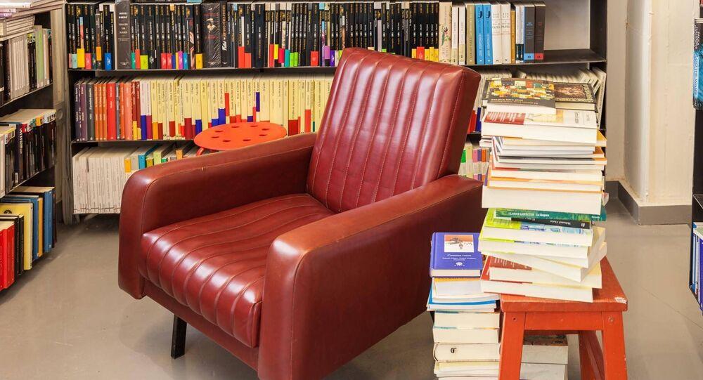 Libros en la librería Caótica