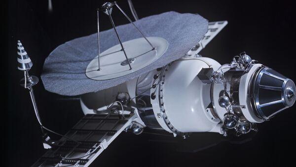 Estación automática interplanetaria Venera (Venus) 4 - Sputnik Mundo