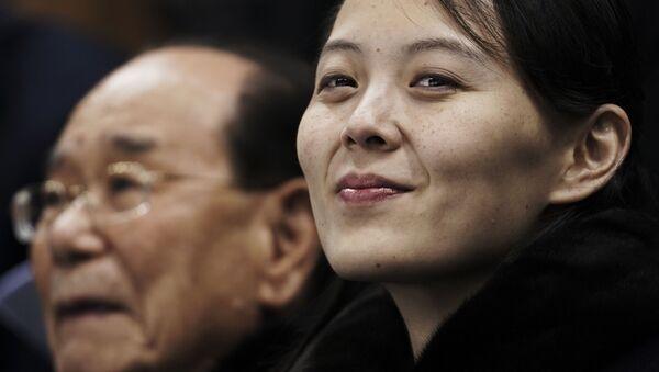 Kim Yo-jong, la hermana del líder norcoreano - Sputnik Mundo