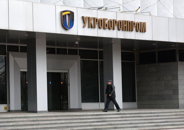 La sede de Ukroboronprom en Kiev, Ucrania