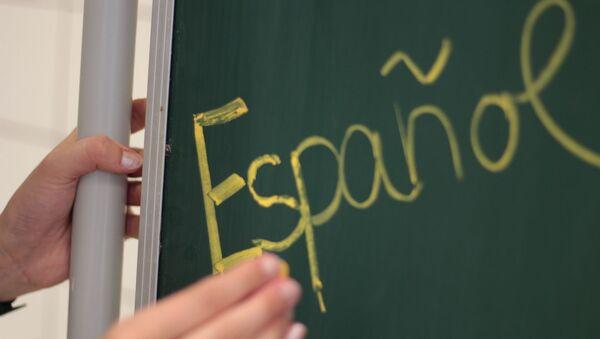 Idioma español. Lengua española. Imagen referencial - Sputnik Mundo
