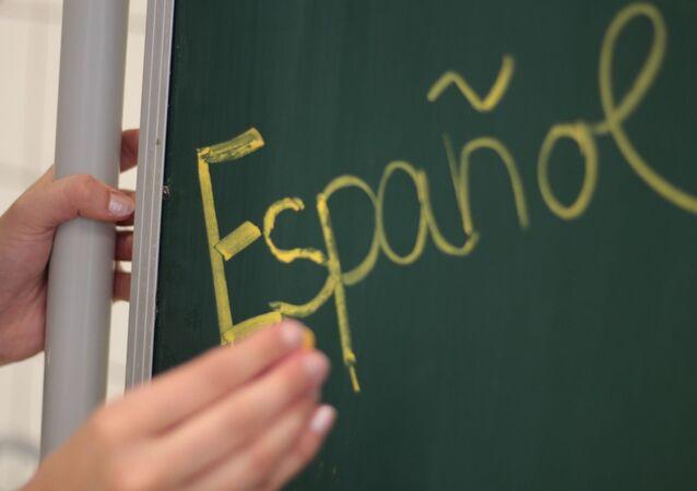 Idioma español. Lengua española. Imagen referencial