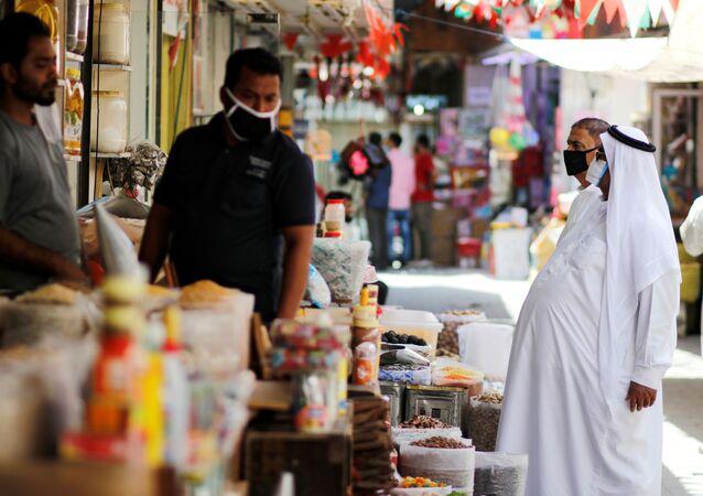 Preparación para el Ramadán