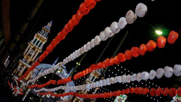 Feria de Sevilla - Sputnik Mundo