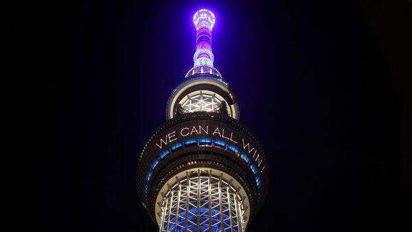 Tokyo Skytree - Sputnik Mundo