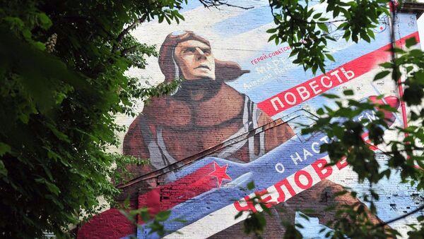 Las ciudades rusas lucen con grafitis en honor a la victoria en la Segunda Guerra Mundial    - Sputnik Mundo