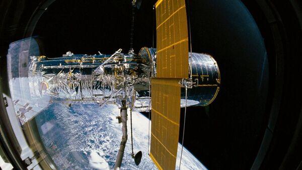 El telescopio Hubble - Sputnik Mundo