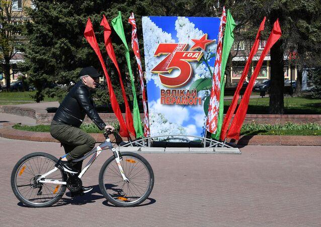 Preparativos para el Día de la Victoria en Bielorrusia