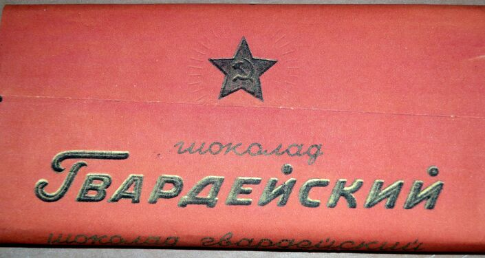 El chocolate Gvardeiski