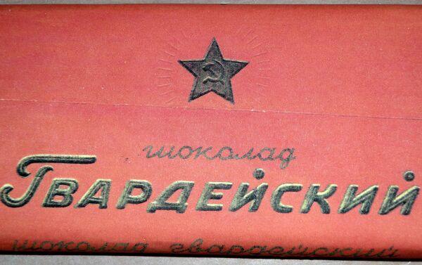 El chocolate Gvardeiski - Sputnik Mundo