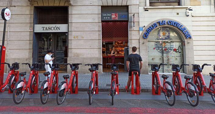Vecinos de Barcelona