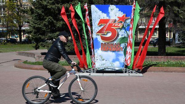 Un cartel dedicado al 75 aniversario de la victoria sobre la Alemania nazi en Minsk - Sputnik Mundo