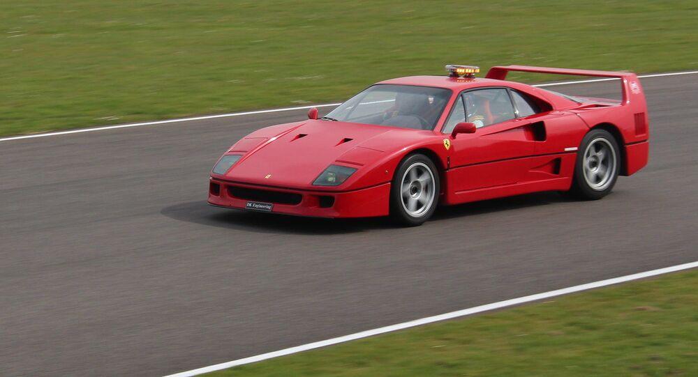 Un Ferrari F40, foto de archivo