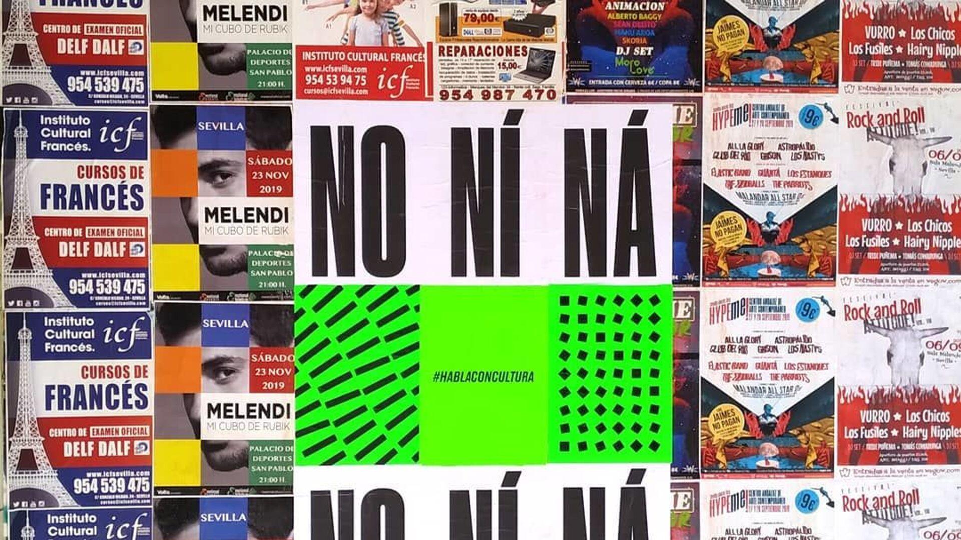 Un cartel con la expresión andaluza No ní ná - Sputnik Mundo, 1920, 04.05.2020