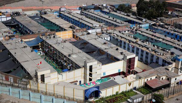 La prisión de Miguel Castro Castro en Lima - Sputnik Mundo