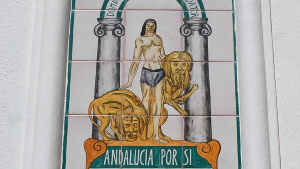 Escudo de Andalucía - Sputnik Mundo
