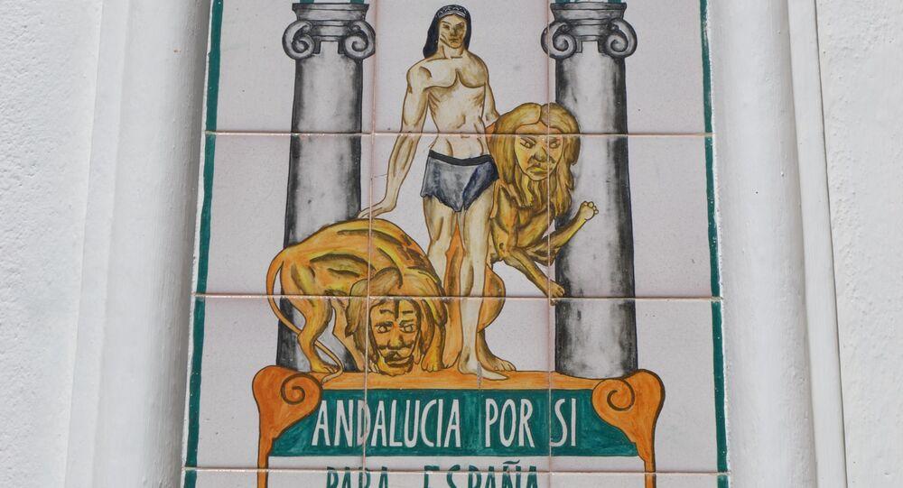 Escudo de Andalucía