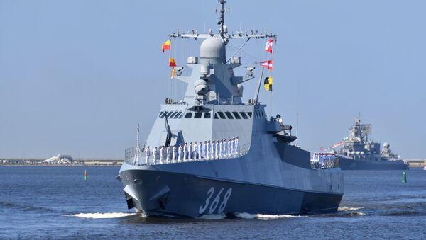 El buque patrullero Vasili Bykov de la Armada de Rusia - Sputnik Mundo