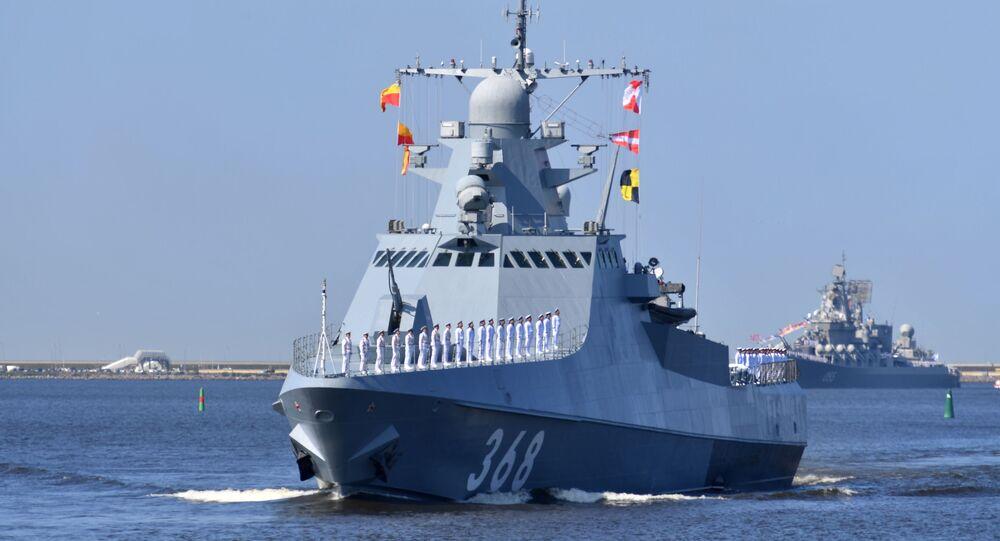 El buque patrullero Vasili Bykov de la Armada de Rusia