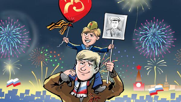 El Día de la Victoria, la fiesta para recordar las hazañas - Sputnik Mundo