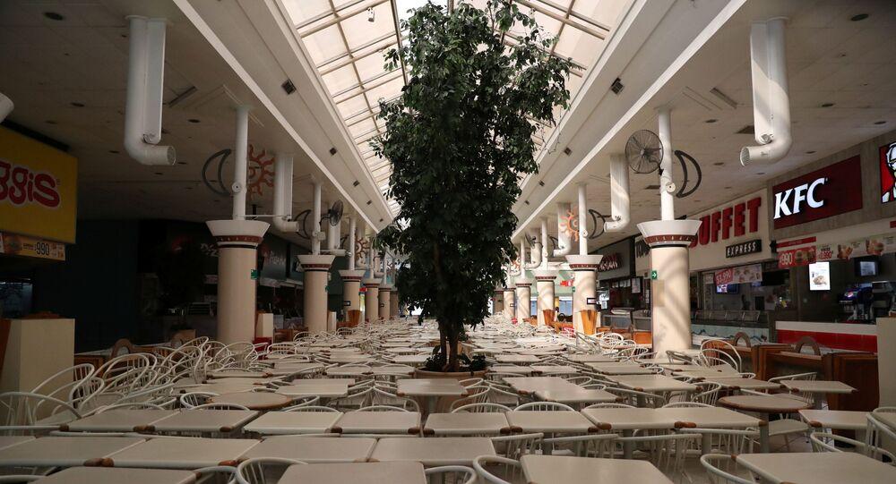 Centro comercial Apumanque en Santiago de Chile