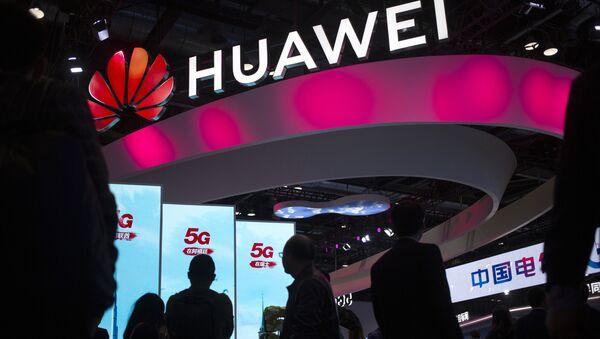 Huawei (logo) - Sputnik Mundo