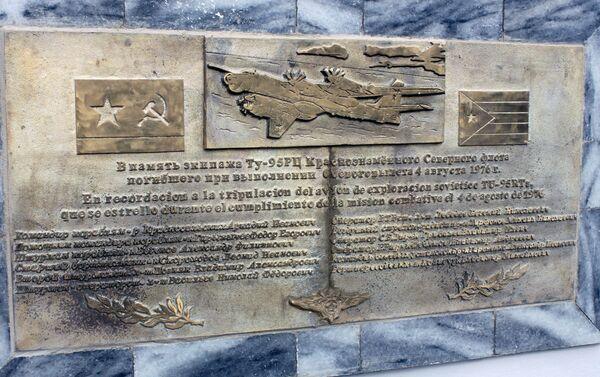 Una placa conmemorativa a la tripulación del avión soviético TU-95 accidentado en el Caribe el 4 de agosto de 1976 - Sputnik Mundo