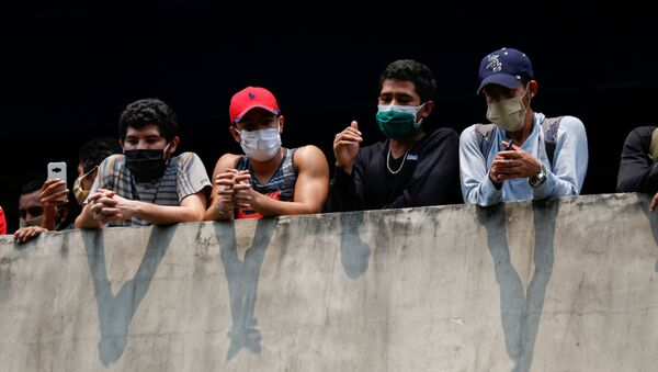 Situación en San Salvador, El Salvador - Sputnik Mundo