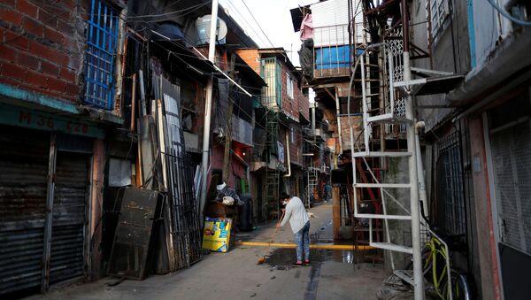 Calles de Buenos Aires - Sputnik Mundo