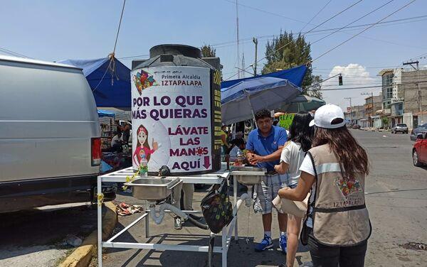 La alcaldía Itzapalapa durante la pandemia de COVID-19, Ciudad de México - Sputnik Mundo
