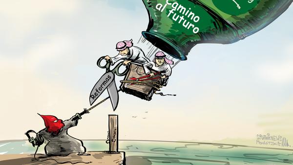 Un gran paso adelante: Arabia Saudí elimina la pena de flagelación - Sputnik Mundo