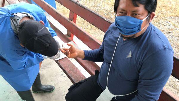 Test de coronavirus en Ecuador - Sputnik Mundo