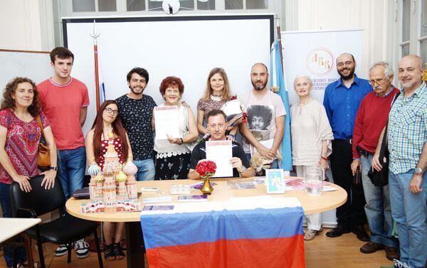 Catedra de Rusia del IRI de la UNLP, Cursos Oficiales de Ruso - Sputnik Mundo