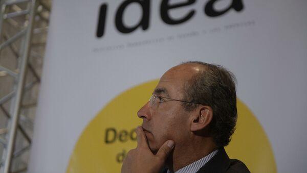 Felipe Calderón, expresidente de México - Sputnik Mundo