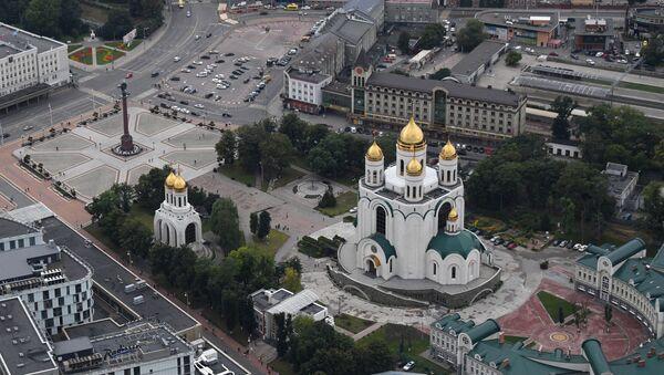 Vista de la ciudad de Kaliningrado, Rusia - Sputnik Mundo