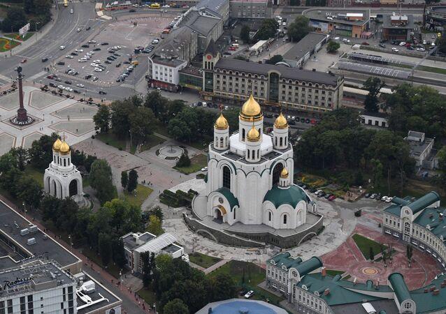 Vista de la ciudad de Kaliningrado, Rusia