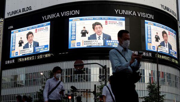 Transmisión de un discurso de Shinzo Abe, el primer ministro de Japón - Sputnik Mundo