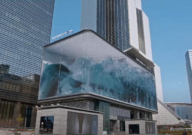 La réplica del mar en un edificio en Seúl
