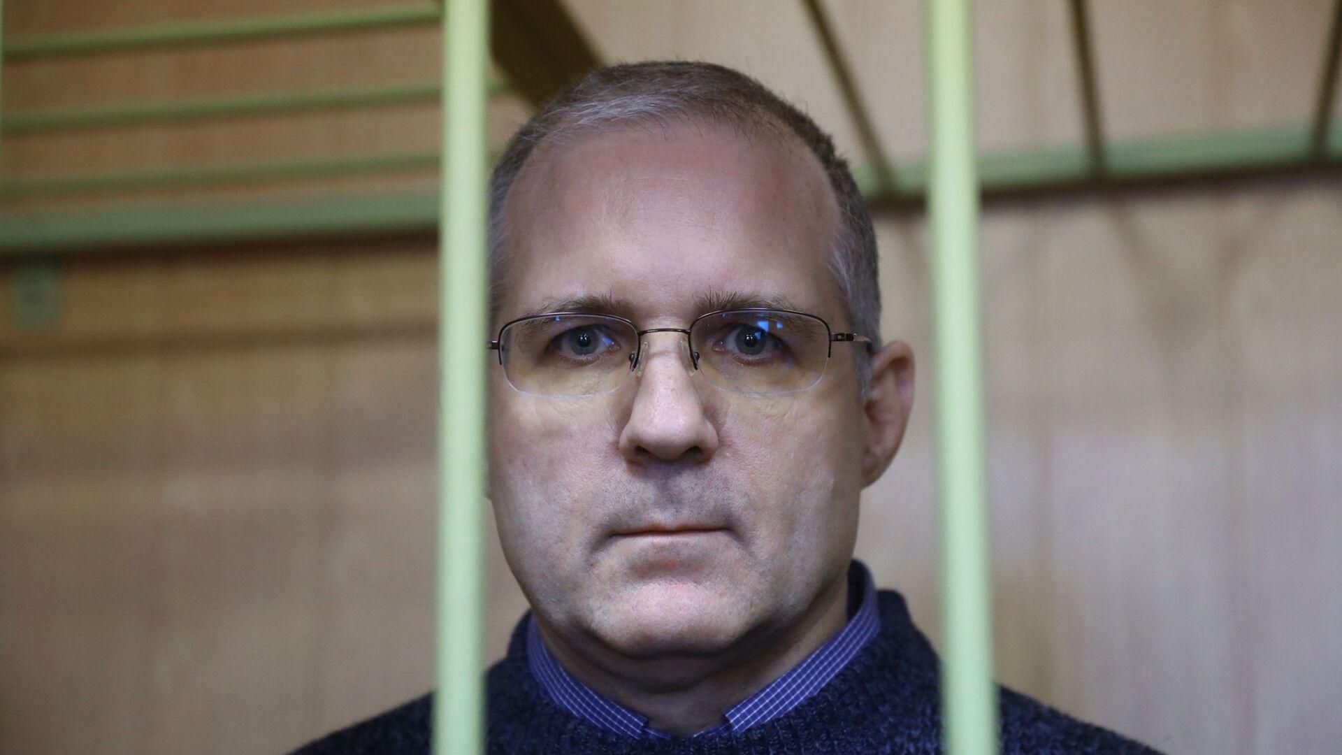 Paul Whelan, el presunto espía de EEUU detenido en Rusia - Sputnik Mundo, 1920, 16.06.2021