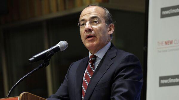 El expresidente de México Felipe Calderón - Sputnik Mundo