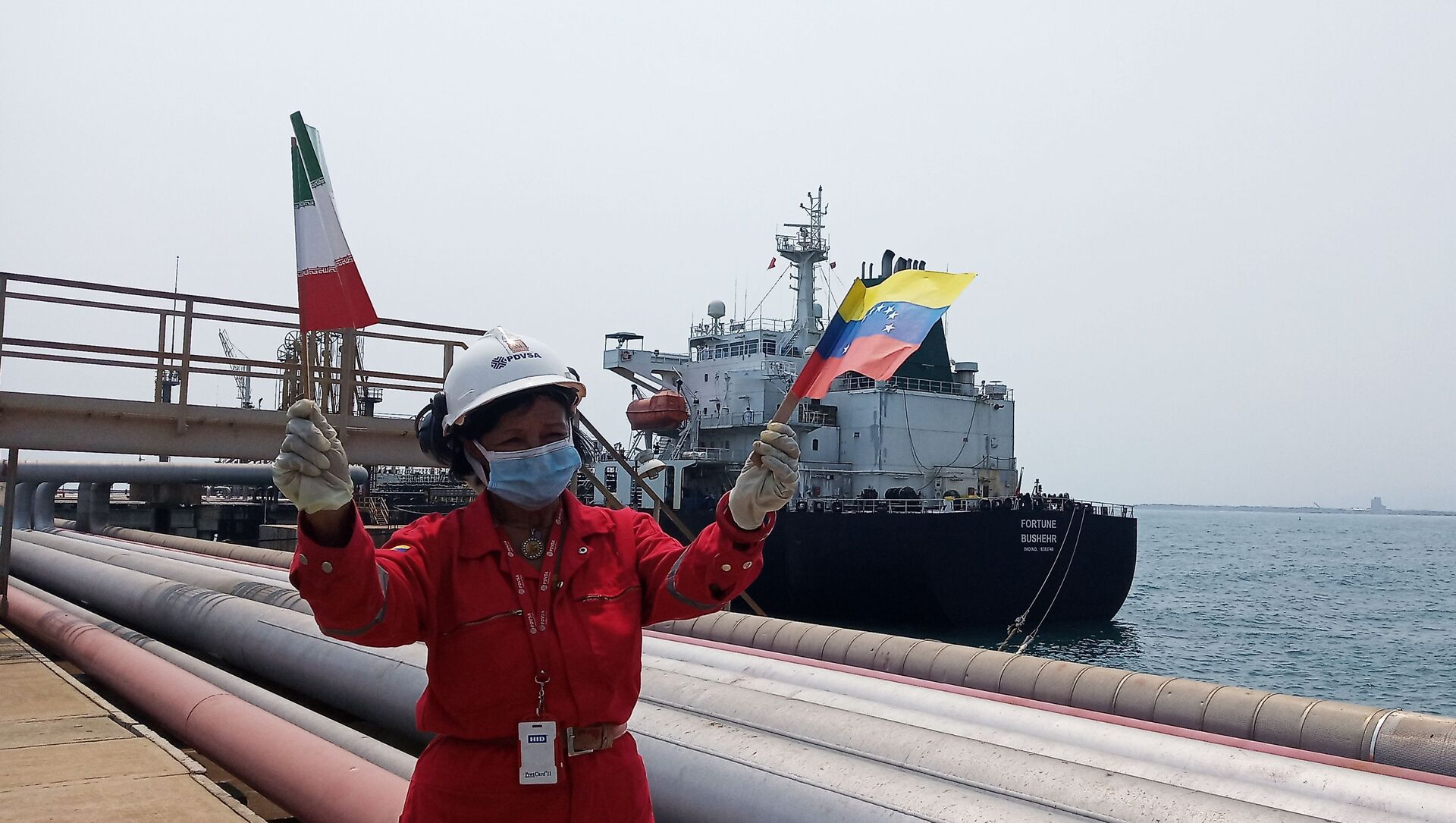 Bienvenida al barco petrolero iraní Fortune en la refinería El Palito, en Venezuela - Sputnik Mundo, 1920, 24.12.2020